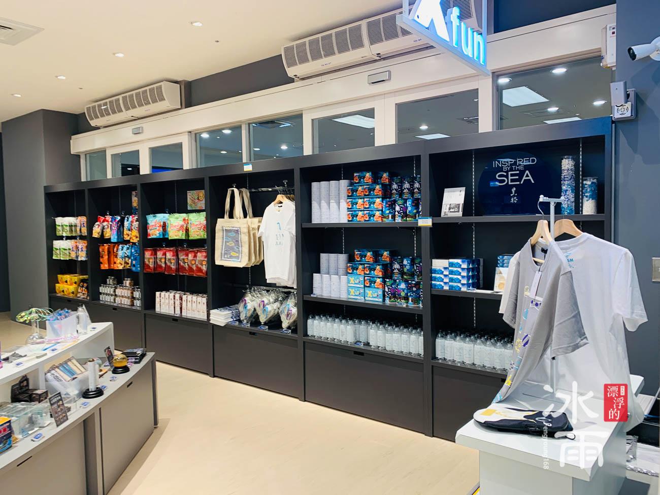 Xpark水族館|Xfun禮品店