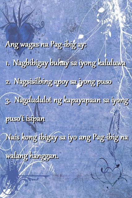 Tagalog Love Quotes for Wife