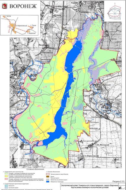 Карта-схема инженерно-геологических условий