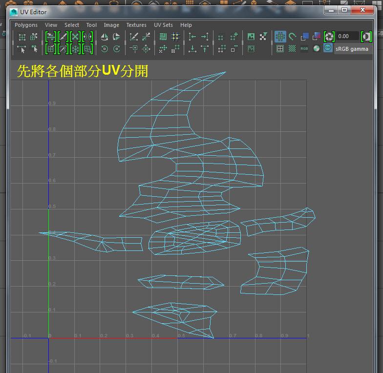 Blade UV Mapping 06