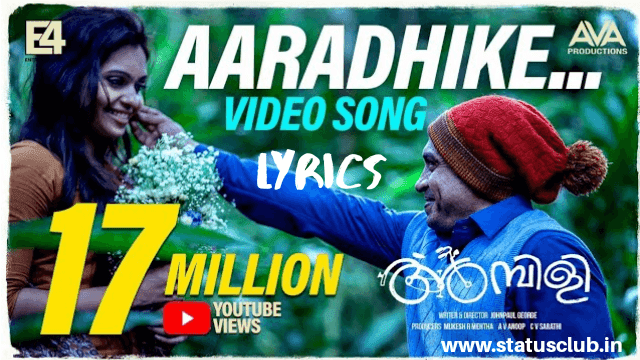 AARADHIKE Song Lyrics in English and Aaradhike Song HD Images.