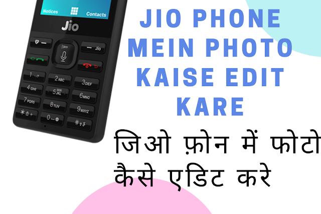Jio Phone Mein Photo Edit Kaise Kare