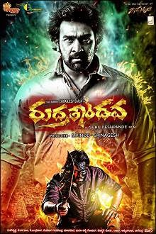 Rudratandava (2015) Kannada Movie Poster