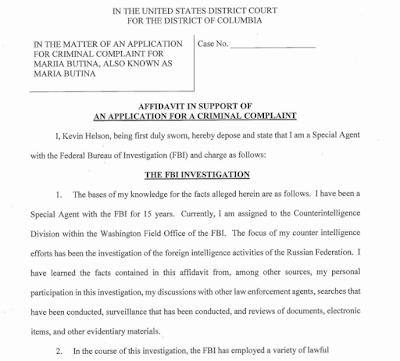 Документ о Познере