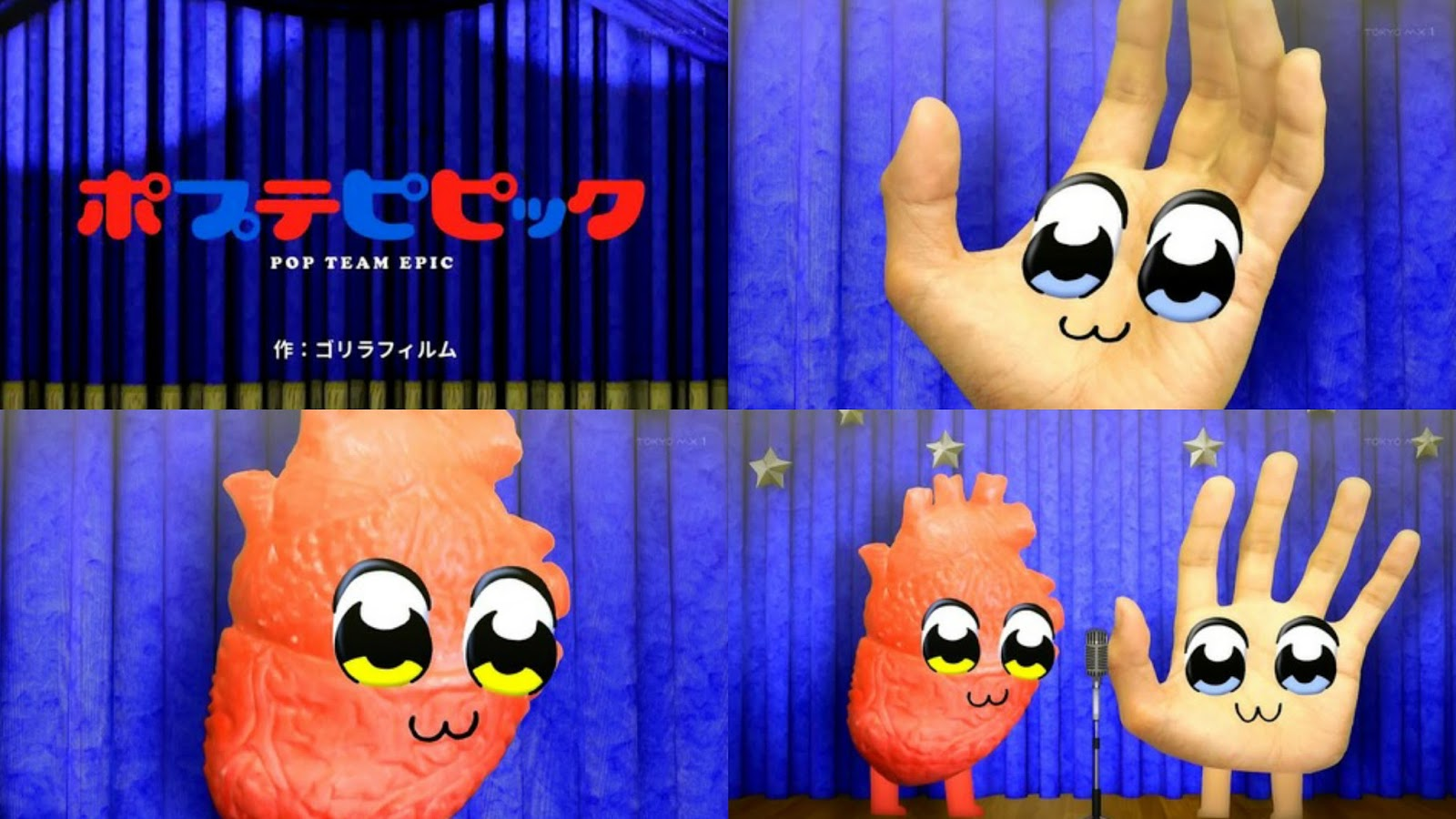 Pop Team Epic Episode 9 Impressions Dancing With A Miracle