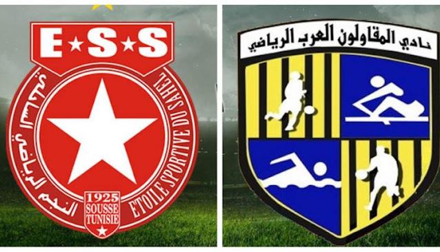 مشاهدة مباراة النجم الساحلي والمقاولون العرب بث مباشر