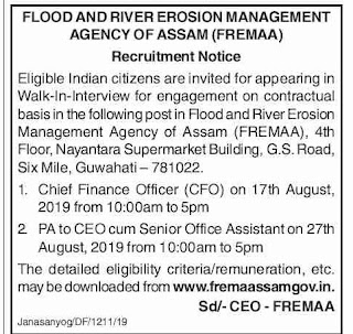 FREMAA Assam Recruitment 2019