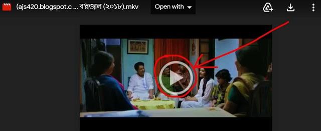 .স্বপ্নজাল. বাংলা ফুল মুভি । .Swapnajaal. Full HD Movie Watch । ajs420