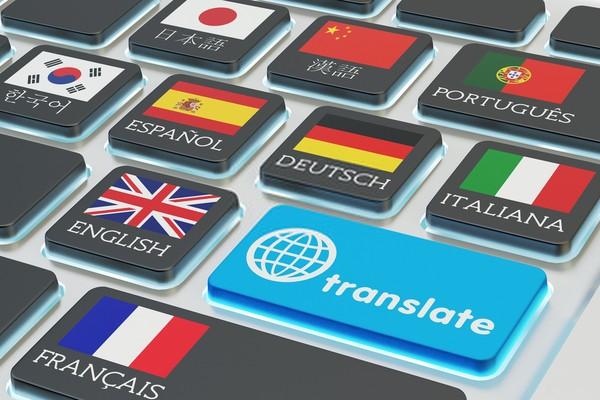 Menerjemahkan Aplikasi