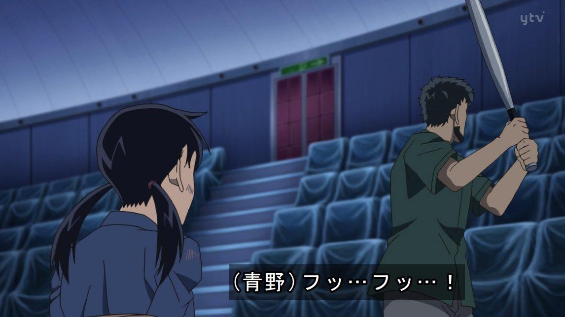 Detective Conan - Episode 974