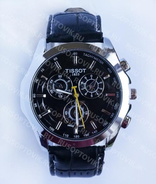 200 рублей часы продам репетитора математике час за по стоимость