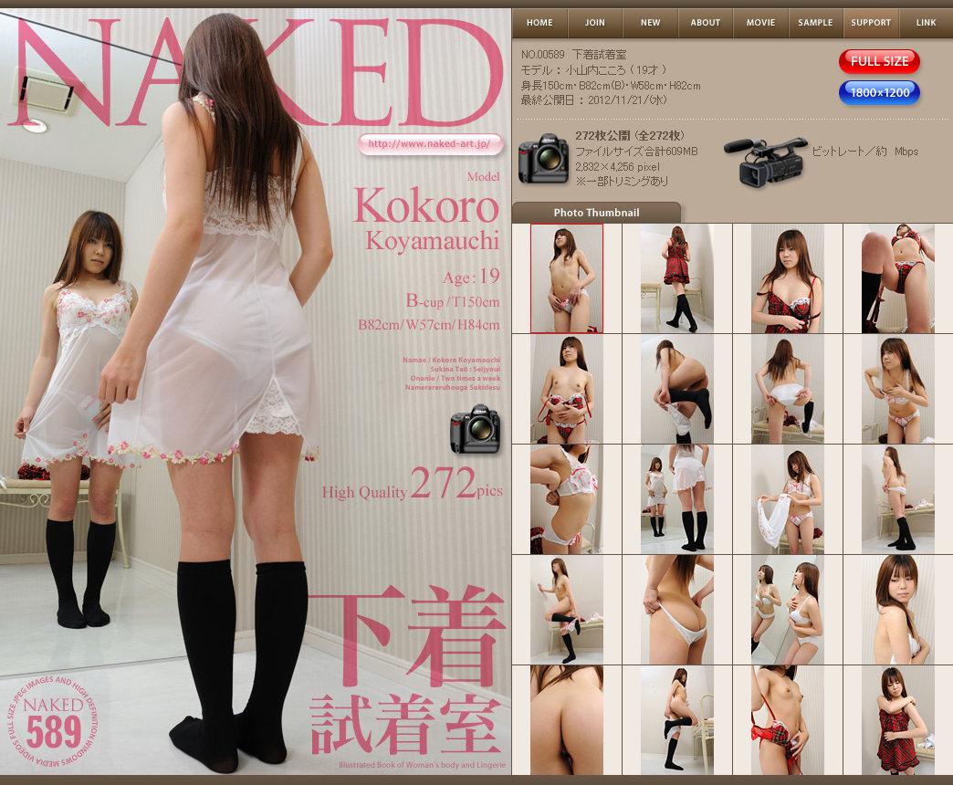 NAKED-ART_NO.00589_Kokoro_Koyamauchi UvheuKED-ARe NO.00589 Kokoro Koyamauchi 01260