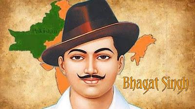 भगत सिंह पर निबंध | Essay on bhagat singh