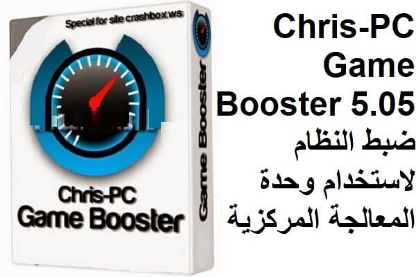 Chris-PC Game Booster 5.05 ضبط النظام لاستخدام وحدة المعالجة المركزية