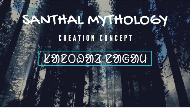 Santhal Mythology Creation Concept