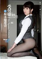VDD-118 受付嬢in… [脅迫スイートルーム] Miss Reception Yukine(24)