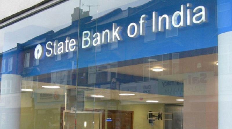 SBI आपातकालीन ऋण
