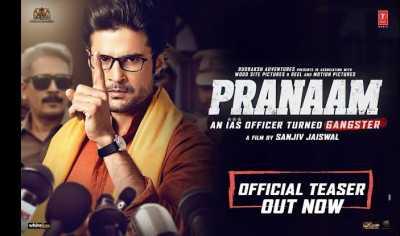 Pranaam 2019 Hindi Movie Download HD 480p Mkv