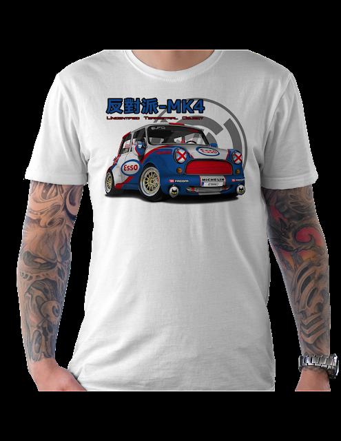 http://shop.uto-mk4.es/es/esso/184-2958-esso-uto-shirt.html#/75-color_camiseta-blanco/76-talla_camiseta-xs