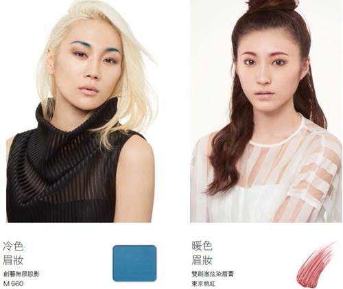 Shu uemura植村秀眉妝系列教學