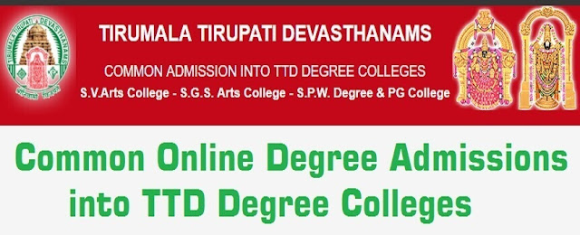 common online degree admissions 2018 into ttd degree colleges,online application,admit cards,results,selection list,ttd degree course online admissions