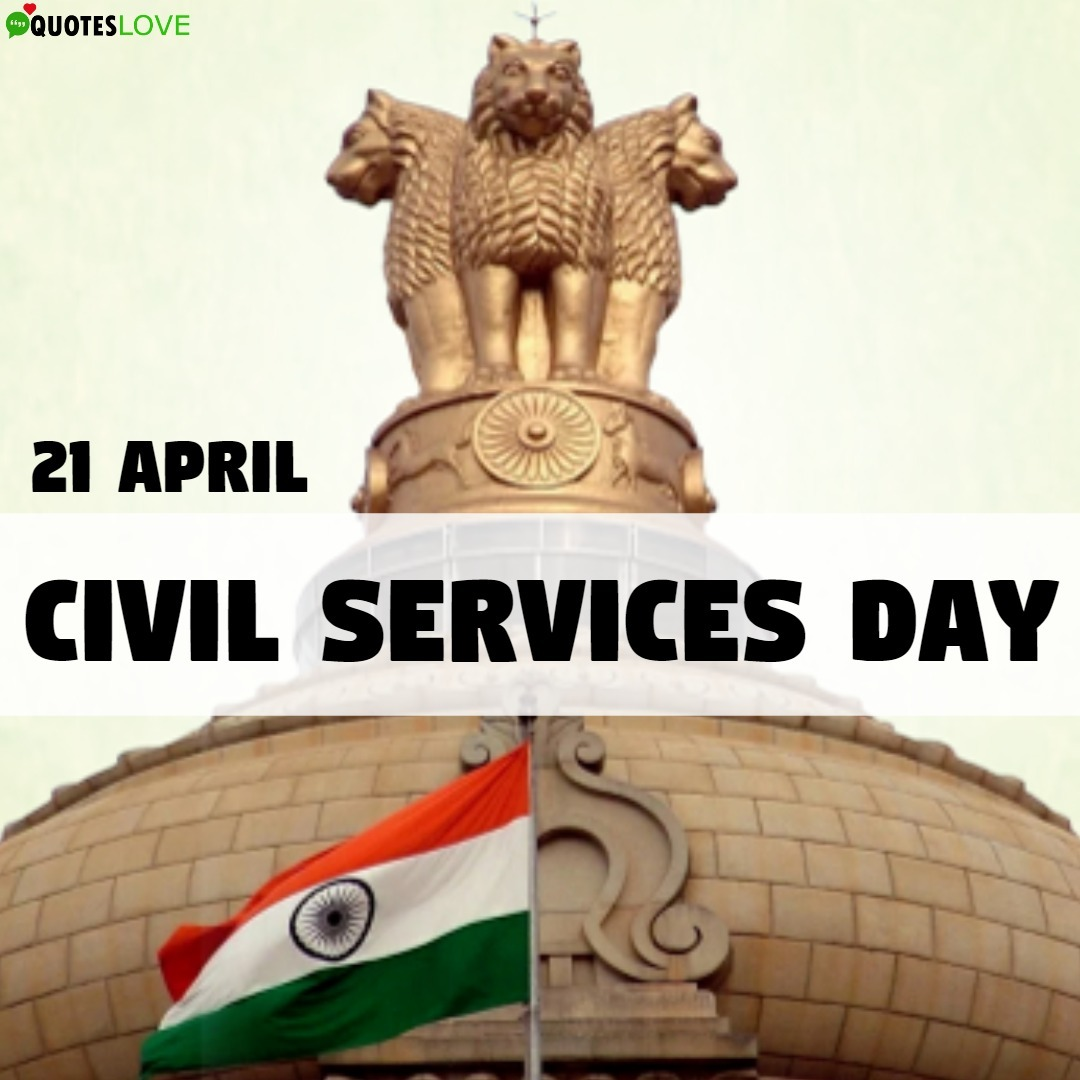 Civil Services Day Images, Photos, Pictures, Pics, Wallpaper