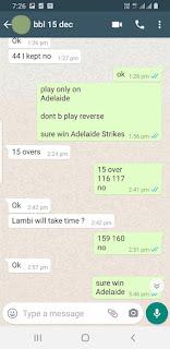 BBL T20 Today Match Prediction MLR vs HBH 10th 100% Sure Winner