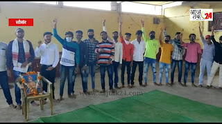 अखिल भारतीय विद्यार्थी परिषद का हुआ गठन