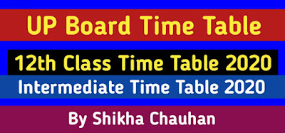 UP-Board-Class-12th-Time-Table-2020-Intermediate-Time-Table-2020