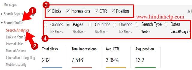 Google पर Website Ranking कैसे Check करे जानिए Post की Rank क्या है
