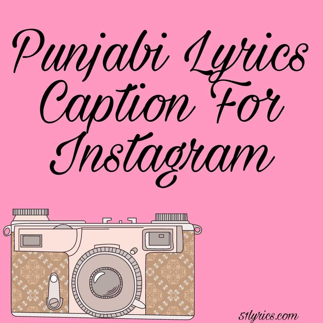 Punjabi Lyrics Caption For Instagram