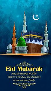 eid mubarak 2019 hd Wallpaper for Android