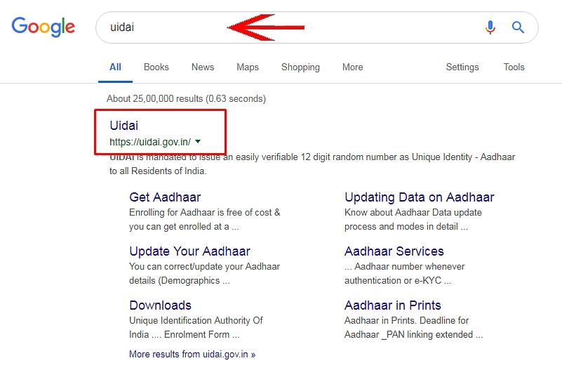1 मिनट में पता लगाए आधार कार्ड में कौस सा मोबाइल नंबर जुड़ा है | Check Linked Mobile Number With Aadhar