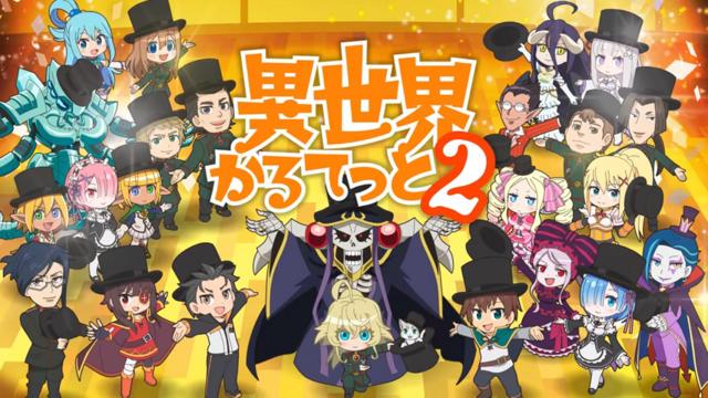 Isekai Quartet 2 confirma su fecha de estreno