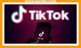 """أعلنت شركة """"وول مارت"""" شراء الأعمال التجارية الأميركية لتيك توك TikTok"""