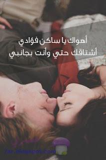 صور حب غرامية