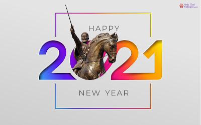 new year best wallpaper 2021
