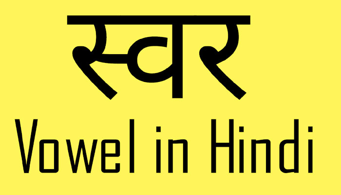 Vowel in hindi