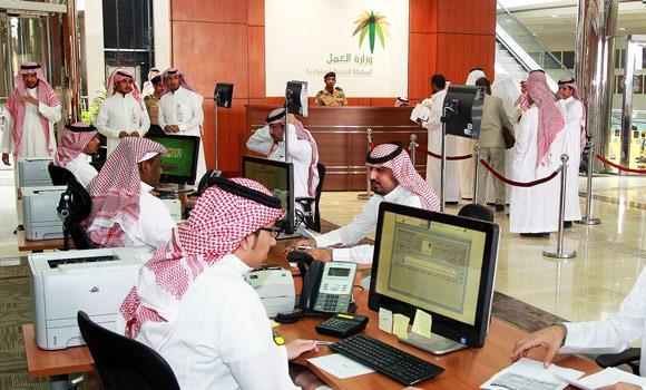 سعودی عرب میں بے روزگار افراد کے لیے بڑی خوشخبری متوقع | Jobs in Saudi Arabia