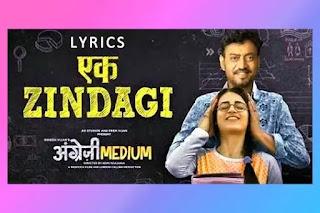 Ek Zindagi Song Lyrics From Movie-Angrezi Medium 2020