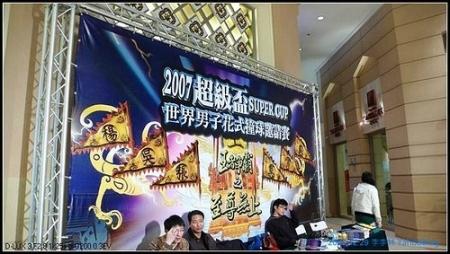 台茂購物中心|桃園異國餐飲超市影城百貨
