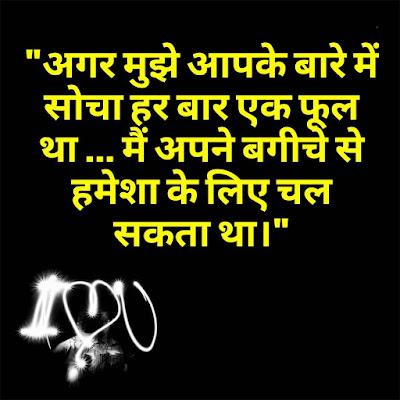 Whatsapp Love Shayari Images