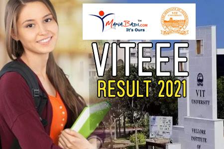 VITEEE Result 2021