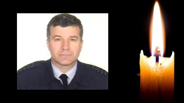 Βόλος: Απεβίωσε 58χρονος ιπτάμενος Ταξίαρχος ε.α.