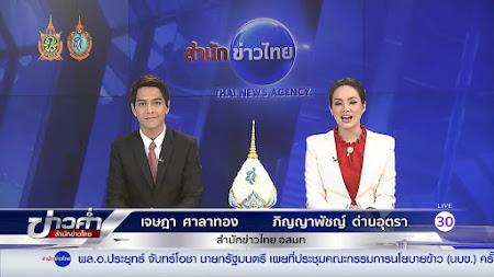 Frekuensi siaran MCOT HD Thailand di satelit Thaicom 5 Terbaru