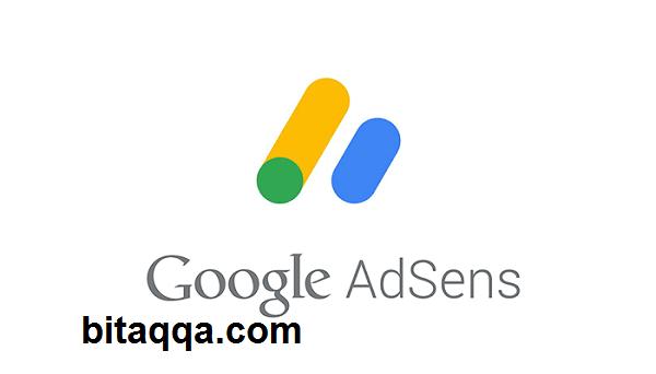 انشاء مدونة او موقع الكتروني و عرض اعلانات جوجل ادسنس
