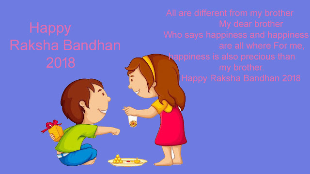 Happy Raksha bandhan 2018: Raksha bandhan quotes for brother in english