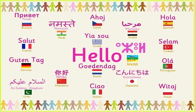 اليوم العالمي للغَة الأم  International Mother Language Day 2020