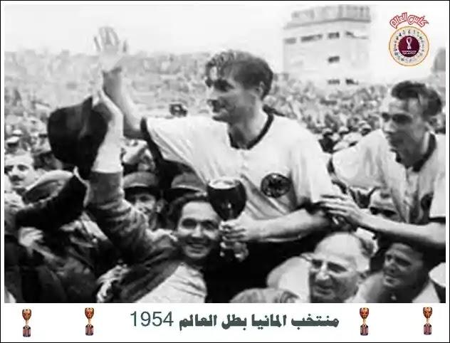 تاريخ كأس العالم,كاس العالم 1954