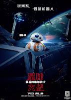 Star Wars: The Last Jedi Poster 46